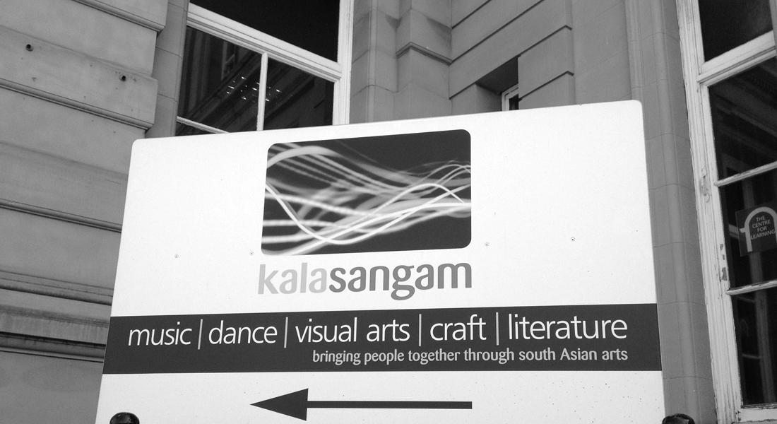 Kala Sangam building exterior
